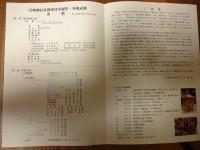 DSC00174[1]