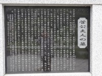 DSC00225[1]